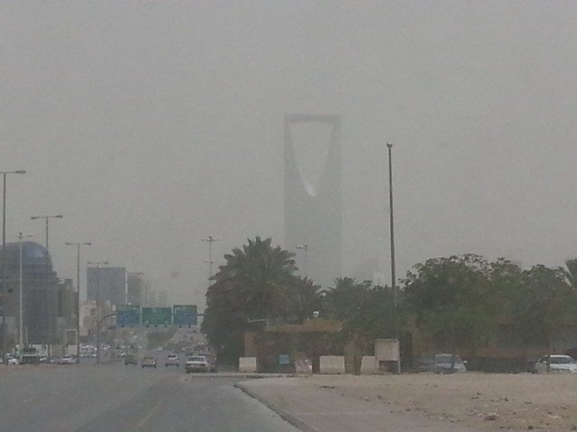 Approaching the Kingdom tower
