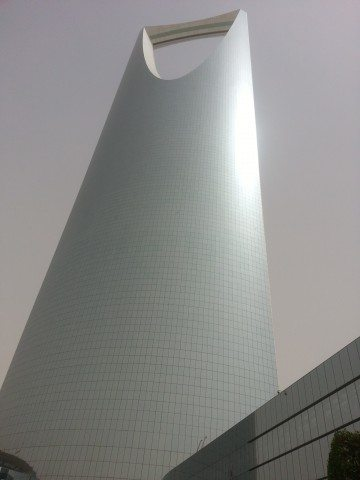 The beautiful Kingdom tower