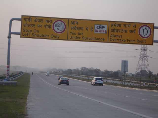 The Yamuna Expressway