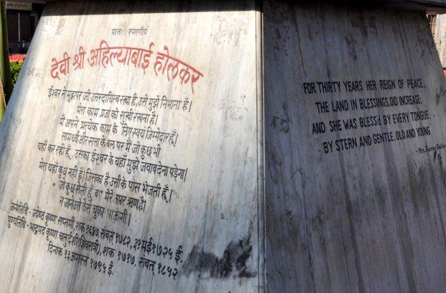 Rajwada105