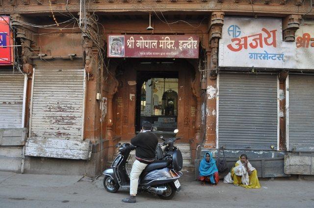 राजमाता कृष्णाबाई होलकर द्वारा बनवाए गये गोपालजी मंदिर हेतु प्रवेश