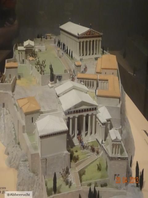 Greece Miniature