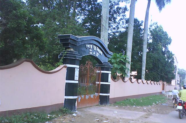 Dasghara High School - Established in 1858