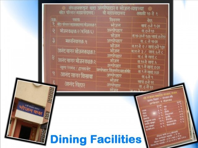 Dining Facilities
