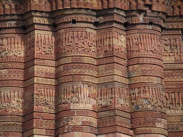 Qutb Minar - Panels with Detailed Inscriptions