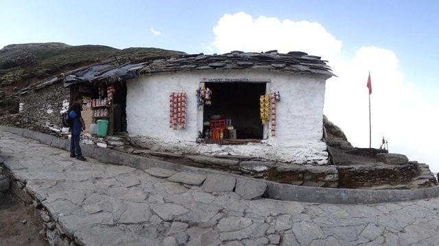 Devdarshini