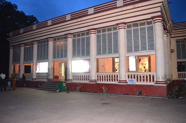 Kuthibari