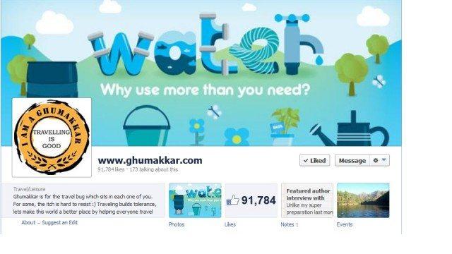 Ghumakkar Facebook Page