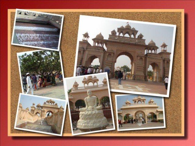 Anand Sagar Main Entrance Gate