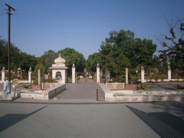 नाथद्वारा का लाल बाग गार्डन