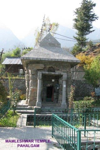 Mamleswar temple
