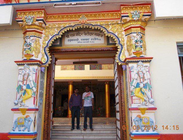 श्री राम मंदिर