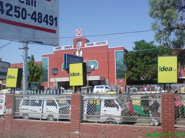 इंदौर रेलवे स्टेशन