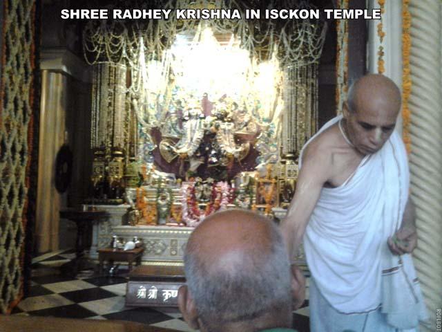 Shri Radhe Krishna in Iskon Temple