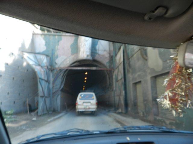 Gateway to Kashmir