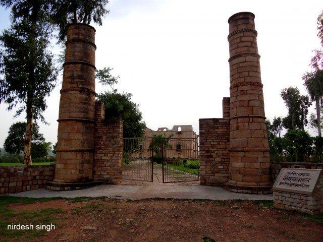 Koshak Mahal - Entrance Gateway
