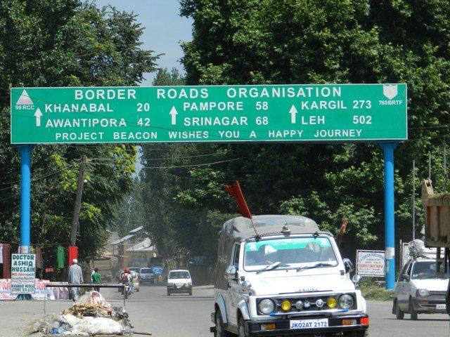 Srinagar Highway