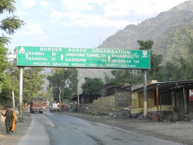 Way to Kashmir