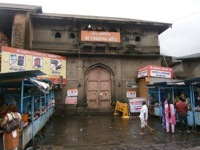 Jai Tryambakeshwar....