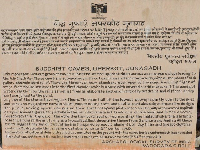 About Buddhist Caves