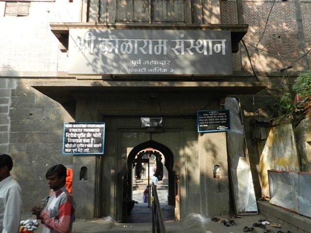 Entry to Kala Ram Temple