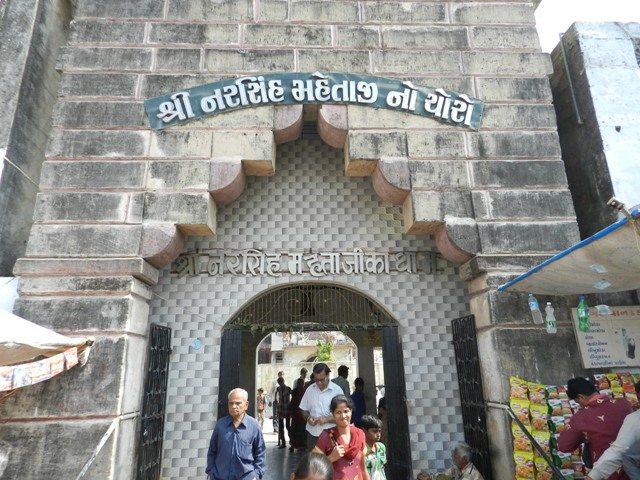 Entry to Narshim Mehta no Choro