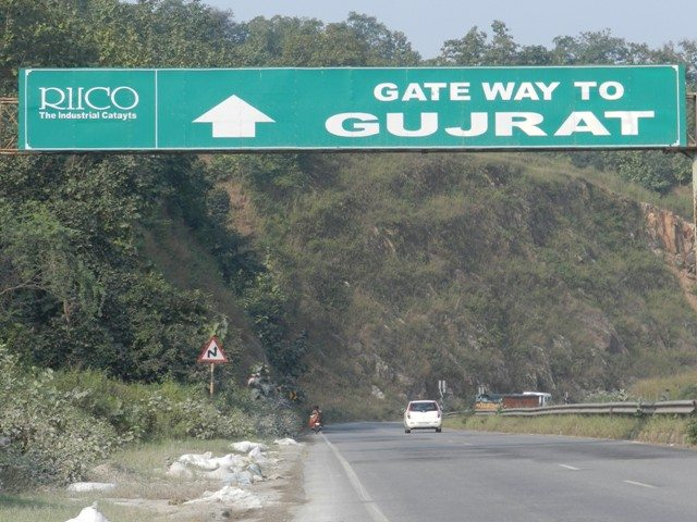 Gateway to Gujrat
