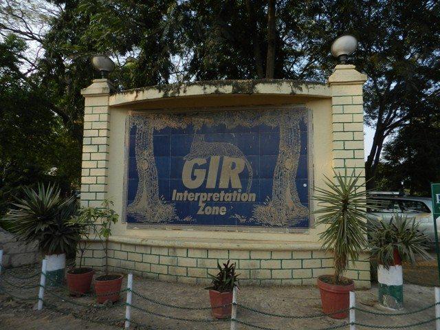 Gir Interpretation Zone Board on Road