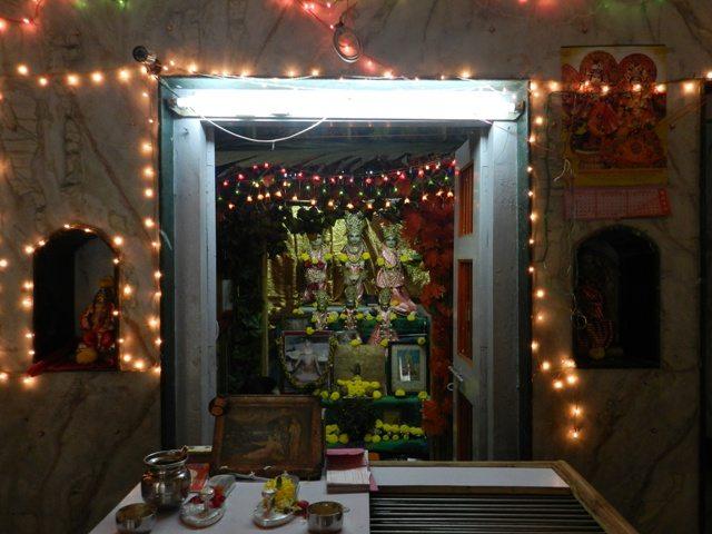 Gore Ram Darshan