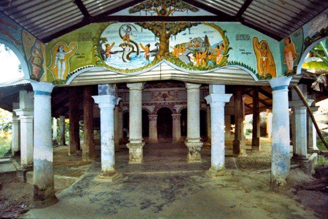 Kamalabari Satra. Kind courtesy Wikimedia