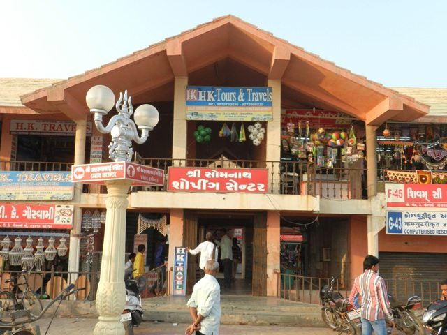 Shree Somnath Shopping Centre