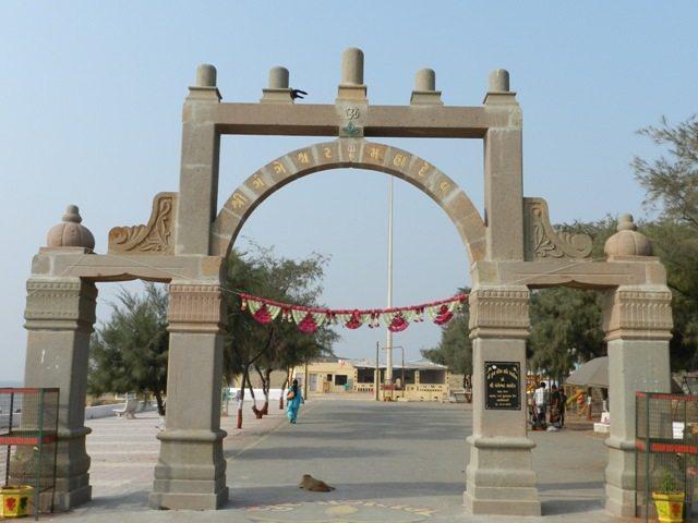 Shri Gangeshwar Temple entry