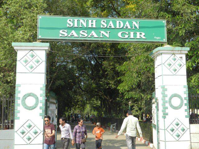 Sinh Sadan