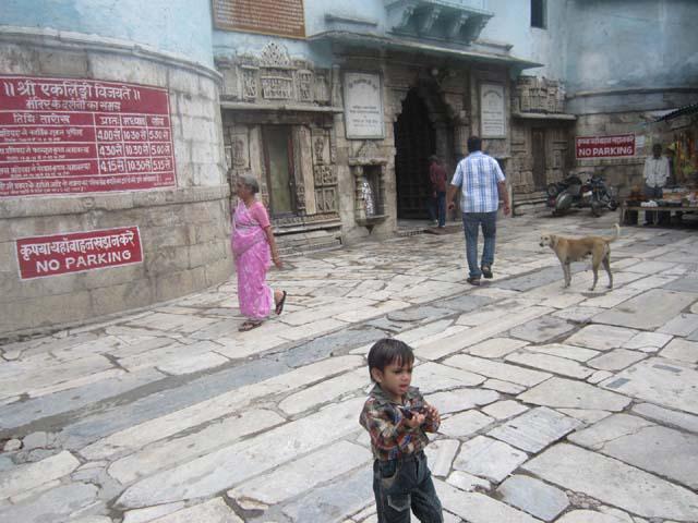 भगवन एकलिंगजी मंदिर का मुख्य प्रवेश द्वार