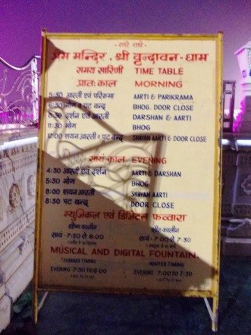 Darshan Timings