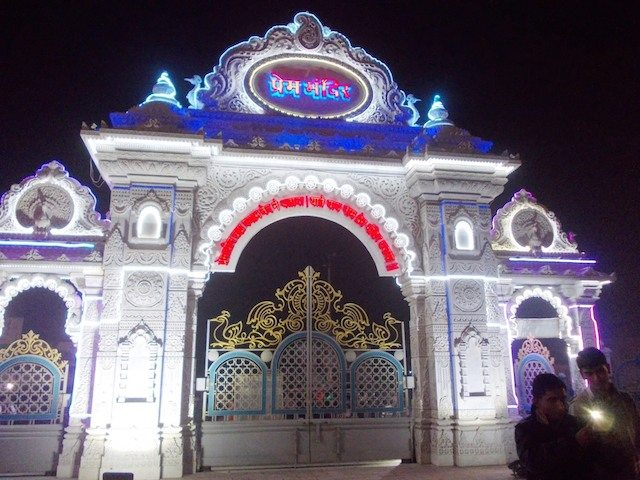 Entrance Gate - Prem Mandir