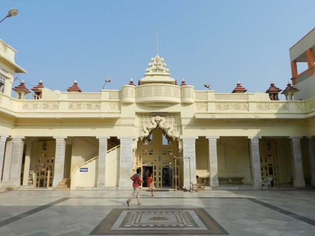 Courtyard of Kirti Mandir
