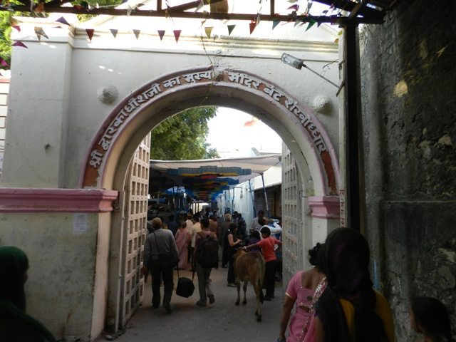 Entry to Bet Dwarka Temple