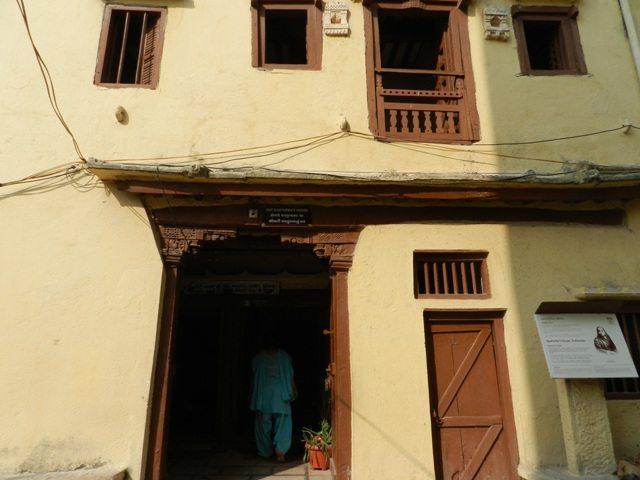 Facade of Baa's house