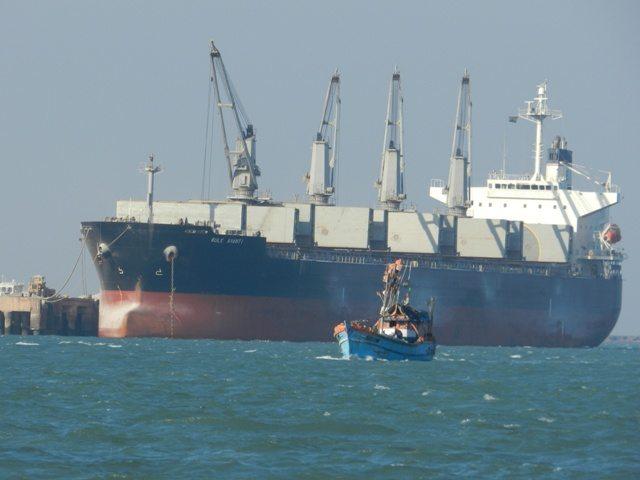 INS Harbour