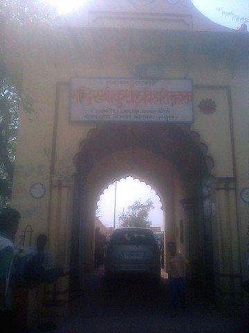 श्री कुशल बिहारी जी मंदिर का मुख्या प्रवेश द्वार.