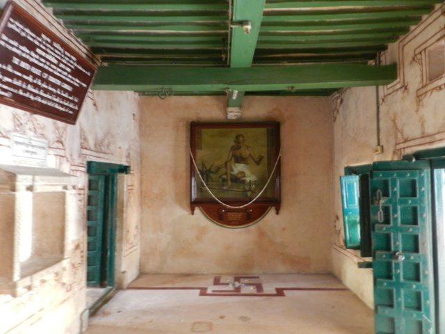 Swastika marking Gandhiji's Birth Place