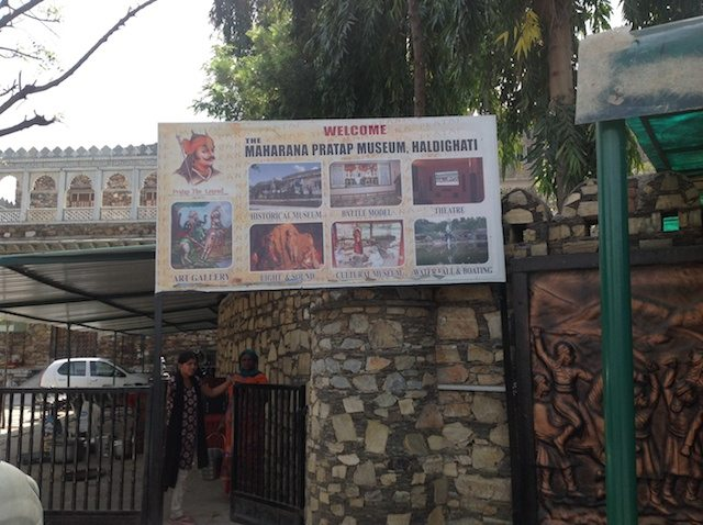 Rana Prataph Museum, Haldighati