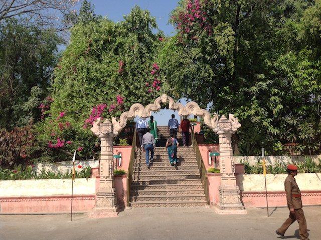 Entrance for Prataph Smarak