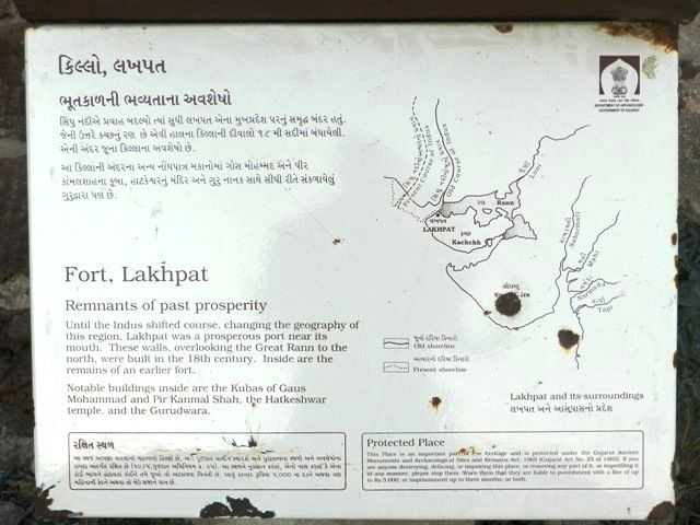 About Fort Lakhpat