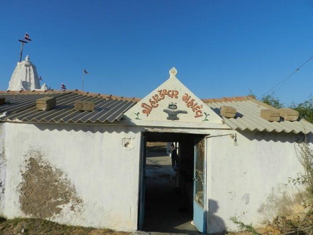 Destiny of the Historical Shrine