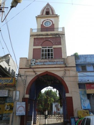 Entry to Dayanand Saraswati Trust School
