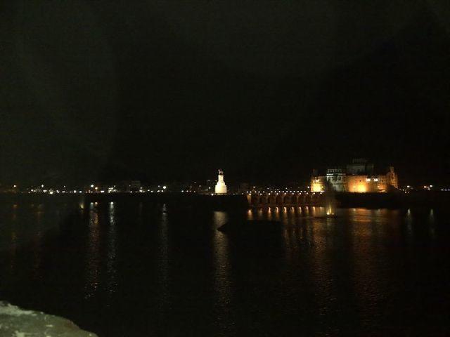 Lakhota Lake at Night Compiled from Wikipedia