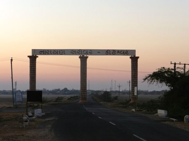 Welcome Gate at Narayan Sarovar