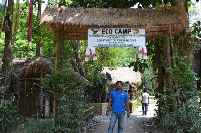 Entry Gate of Nameri Eco Camp